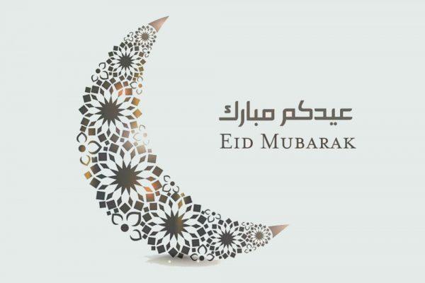 Zondag 25 juni 2017 'Eid Al-Fitr