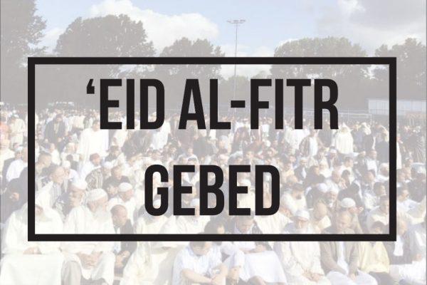 'Eid Al-Fitr gebed
