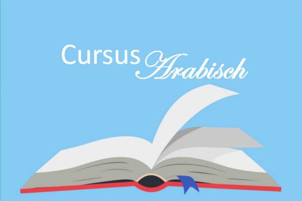 Cursus Arabisch voor beginners en semi-gevorderden. Meld je nu aan!