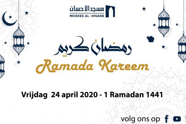 De heilige maand Ramadan is aangebroken!